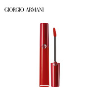 GIORGIO ARMANI 乔治·阿玛尼 臻致丝绒哑光唇釉 6.5ml #400