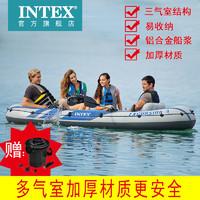 INTEX 68325 5人充氣船