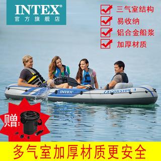 INTEX 68325 5人充气船