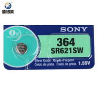 SONY 索尼 SR621SW 纽扣电池 日本原装进口  1.55V 适用于364手表