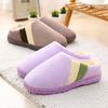 情侣款简约日式珊瑚绒保暖防滑棉拖鞋 9.9元
