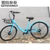 GOTOVANG 壹陆叁叁 548105679725 自行车