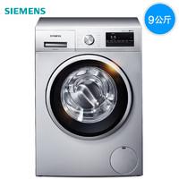 SIEMENS 西门子 XQG90-WM12P2689W 9KG 变频滚筒洗衣机