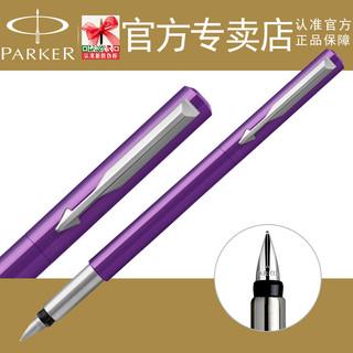 PARKER 派克 威雅 V01 黑色胶杆墨水笔