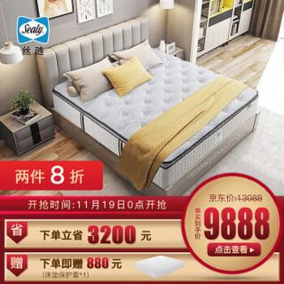 Sealy 丝涟 臻情 床垫 (180cm*200cm、乳胶)