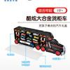 玩具反斗城 大合金货柜车含12合金小汽车男孩收纳车模套装 27002 199元