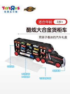 ToysRUs 玩具反斗城 27002 大货车(内含12辆小汽车+1辆小卡车+路障*8)