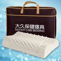 DAYJOY 泰国天然乳胶枕芯