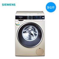 SIEMENS 西门子 WM14U6690W 9KG 滚筒洗衣机