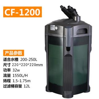 ATMAN 创星 CF-1200 鱼缸过滤器