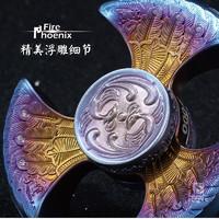 FEGVE 斐戈 陀螺-浴火凤凰 鸡年纪念款 钛合金 浮雕花纹