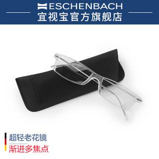 Eschenbach 宜视宝 2905 渐进多焦点老花镜