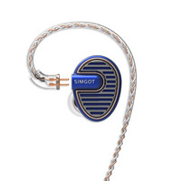 SIMGOT EN700pro 耳机 (动铁、入耳式、红蓝)
