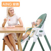 Aing爱音多功能儿童餐椅 可折叠宝宝餐桌婴儿躺椅吃饭餐桌椅 498元