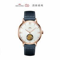 Beijing北京手动复古陀飞轮男士腕表