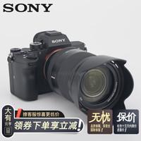 SONY 索尼 ILCE-A7R3 全画幅微单相机/4K 高清 照相机 FE 24-240mm
