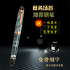 金豪 X450 金属铱金钢笔