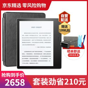 Kindle Oasis尊享版电子书阅读器 银灰32G 送纯黑保护套+199礼包 官方标配