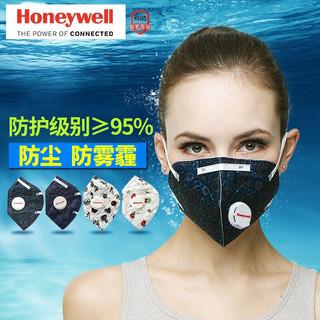 Honeywell 霍尼韦尔 D7051V 防雾霾口罩