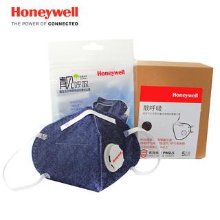 Honeywell 霍尼韦尔 D7051V 防雾霾口罩 藏青方圆 5只装