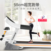 亿健旗舰店跑步机家用款多功能超静音折叠室内减肥健身房专用8009 3399元
