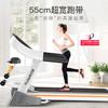 亿健跑步机家用款大型豪华超静音室内减肥健身房专用8009 3399元