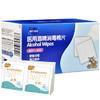 海氏海诺 MZHXDMP02 一次性酒精棉片