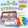 Mighty Mind MM 40102 儿童磁力智慧拼图  入门版