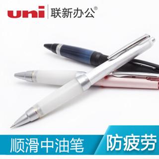 Uni 三菱 SXN-1000 办公用金属杆圆珠笔