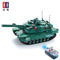 双鹰 军事系列 C61001 遥控积木M1A2坦克战车(军绿色)