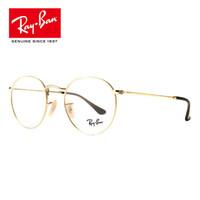 Ray·Ban 雷朋 0RX3447V 复古近视眼镜架 2620 青铜色