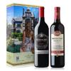 贝灵哲 创始者庄园系列 赤霞珠干红葡萄酒 750ml+加州赤霞珠干红葡萄酒 750ml *2件 160元包邮(下单立减)