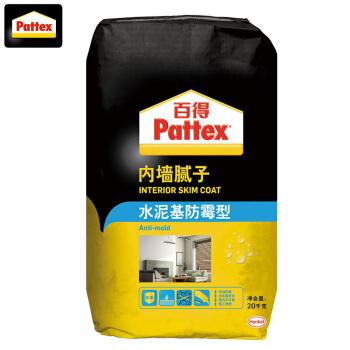 Pattex 百得 MP20E 水泥基防水耐水腻子粉 20kg (水泥基防霉型)