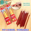 ZHONGHUA 中华 6151 木质六角杆带橡皮头铅笔