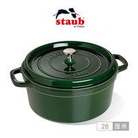 STAUB 珐琅铸铁锅具
