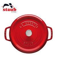 STAUB 珐琅铸铁锅具 红色 28cm