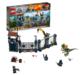 LEGO 乐高 侏罗纪世界系列 75931 双脊龙的攻击