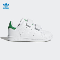 adidas 阿迪达斯 BZ0520 三叶草 STAN SMITH CF I 婴童经典鞋 白/绿