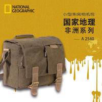 NATIONAL GEOGRAPHIC 国家地理 NG A2540户外旅行背包