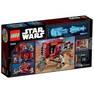 LEGO 乐高 星球大战 75099 积木玩具-Rey的飞车