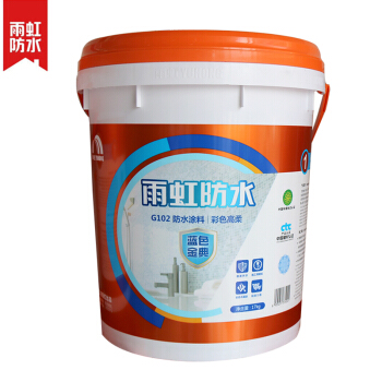 东方雨虹 蓝色金典 G102 卫生间厨房防水涂料 (17Kg)