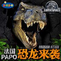 PAPO 派洛 仿真塑胶恐龙模型-行走暴龙(霸王龙)