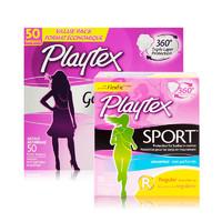 Playtex 倍儿乐 内置导管式卫生棉条 丝滑系列混合装 无香型 50支