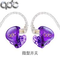 qdc 双子座 耳机 (通用、动铁、入耳式)