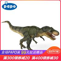 PAPO 派洛 55027 仿真恐龙模型-行走暴龙霸王龙