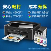 EPSON 爱普生 L360 墨仓式家用打印机 黑色
