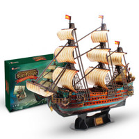 CubicFun 乐立方 加勒比海盗船模 3D立体拼图模型-圣菲利普号