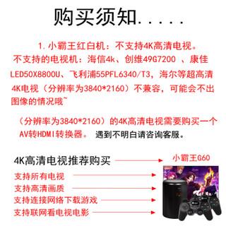 subor 小霸王 D99 FC经典8位红白机 插黄卡双人手柄 送500合1游戏卡带