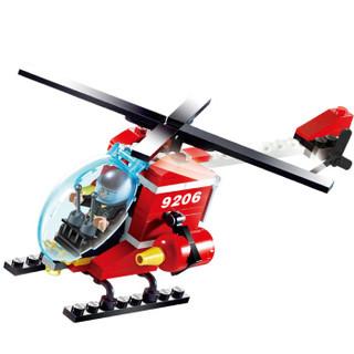 GUDI 古迪 9206 积木-消防直升机