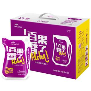 限地区 : 天润 新疆特产 百果香了 酸奶 180g*12袋 *3件